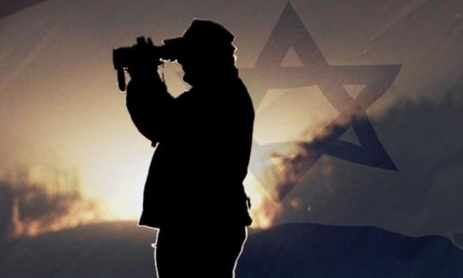 أدانتهم إسرائيل بالتجسس..