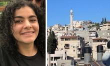العثور على الفتاة ماريا اظهير من يافة الناصرة