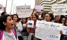المغرب: تنميط لصورة المرأة وتغييب لمسارها الحقوقي