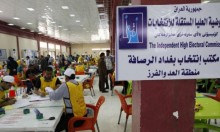 محكمة عراقية تؤيد الفرز اليدوي للأصوات في انتخابات أيار