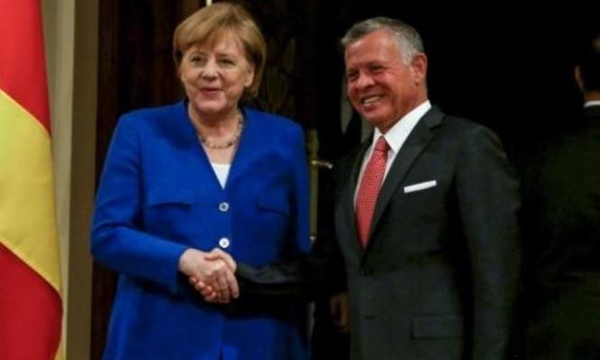 الملك الأردني لميركل: لا استقرار دون إقامة دولة فلسطينية