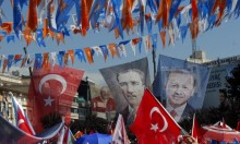 تركيا: خفض عدد الوزارات بالنظام الرئاسي الجديد  من 26 إلى 16