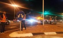 مصرع شاب في حادث طرق قرب قلنسوة