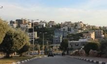 """مناقشة خطة """"السعر للساكن"""" والمطالبة بملاءمتها لاحتياجات المجتمع العربي"""