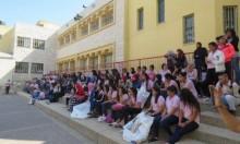 الرينة: احتجاج ضد قرار إقامة حفل تخريج طلاب الثانوية بشروط مقيدة