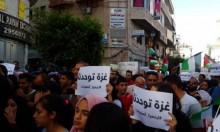 رام الله: آلافُ المتظاهرين يُطالبون السلطة رفع العقوبات عن غزة