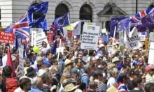 """لندن: آلاف المتظاهرين يطالبون بتصويت ثانٍ على """"بريكسيت"""""""