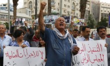 تظاهرات في رام الله ومونبيلييه وميلانو اليوم لرفع العقوبات عن غزة
