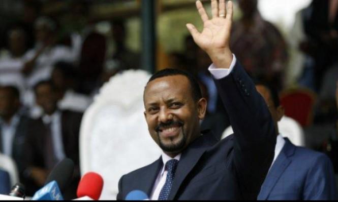 أثيوبيا: قتلى وجرحى في انفجار في تجمع لدعم رئيس الوزراء