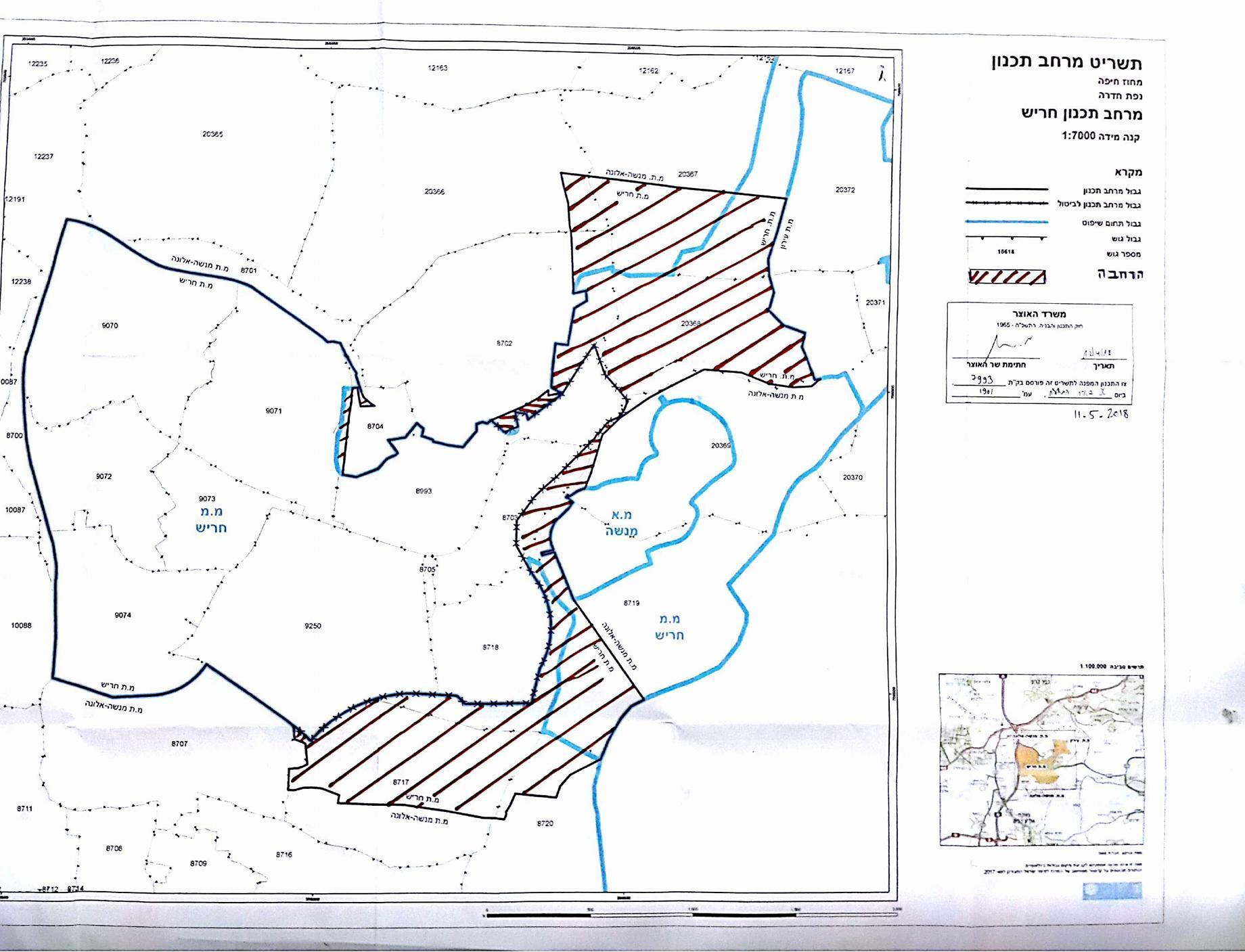 ملحم: تطور حريش يهدد التطور الطبيعي للبلدات العربية في وادي عارة