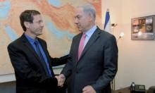 هرتسوغ مديرا جديدا للوكالة اليهودية: علينا استقدام يهود العالم