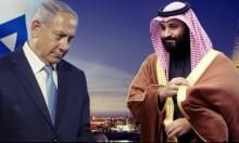 الأردن ينفي لقاء بن سلمان مع نتنياهو بعمان