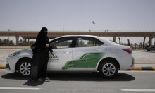"""""""بلومبرغ"""": المردود المادي لسماح السعودية بقيادة المرأة"""