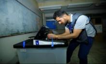 العراق: إعادة الفرز اليدوي للأصوات يقتصر على مناطق بها مزاعم تزوير