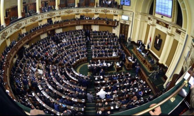البرلمان المصري يمدد حالة الطوارئ 3 أشهر إضافية
