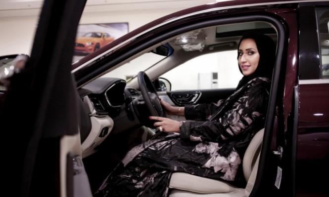 ابتداء من اليوم: النساء خلف مقود السيارة لأول مرة في السعودية