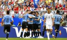 أوروغواي تنتزع صدارة المجموعة الأولى من روسيا
