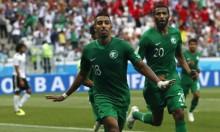 السعودية تخطف فوزا قاتلا من مصر