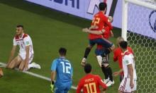 تغطية مباشرة: إسبانيا – المغرب
