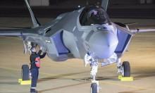 """وصول 3 طائرات """"إف 35"""" جديدة لإسرائيل والجيش يستبدل ملابس جنوده"""