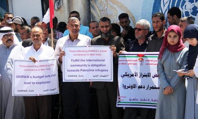 """لاجئون يعتصمون بغزة بالتزامن بالتزامن مع مؤتمر """"أونروا"""" الدولي"""