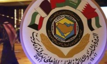 """""""ذي إيكونوميست"""": حكام مصر أصبحوا متسولين عند أقدام الخليج"""