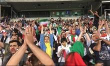 رغم الحظر: الإيرانيات يدخلن ملعب كرة قدم لمشاهدة المنتخب