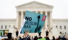 المحكمة العليا تنتصر لترامب: حظر السفر على بلدان ذات أغلبية مسلمة