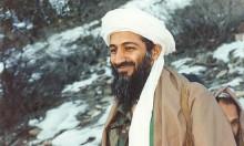 ألمانيا ترحل الحارس الشخصي لأسامة بن لادن
