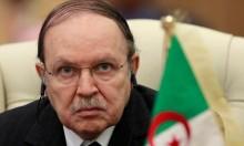 بوتفليقة يقيل مدير الأمن الوطني