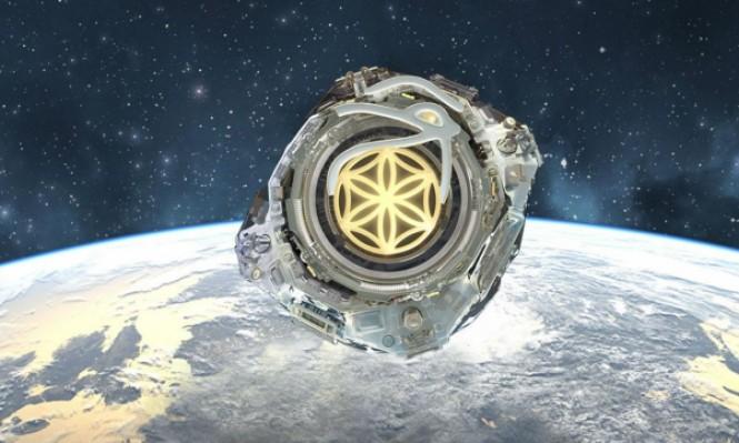"""تعيين أول رئيس منتخب لـ""""مملكة الفضاء"""""""