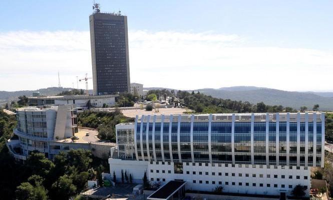 جامعة حيفا تتحول إلى البيت الأكاديمي لقوات الجيش والأمن