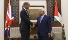 عباس يؤكد للأمير ويليام جديته للسلام مع إسرائيل