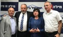 """فضيحة """"يسرائيل بيتينو"""": 7 سنوات سجن لرئيس الدائرة التنظيمية"""