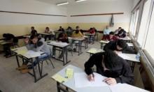 """مصر: ضبط حسابات """"افتراضية"""" ضلعت بتسريب امتحانات الثانوية العامة"""