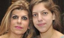 الكشف عن تفاصيل جديدة في جريمة قتل فادية قديس بيافا