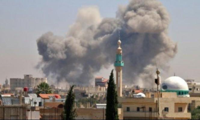 سورية: غارات روسية تخرج 3 مستشفيات عن الخدمة