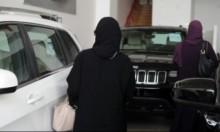 السلطات السعودية تعتقل الناشطة الحقوقية هتون الفاسي
