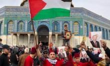 السلطة الفلسطينية والأردن والسعودية لإسرائيل: احذروا أنشطة تركيا بالقدس