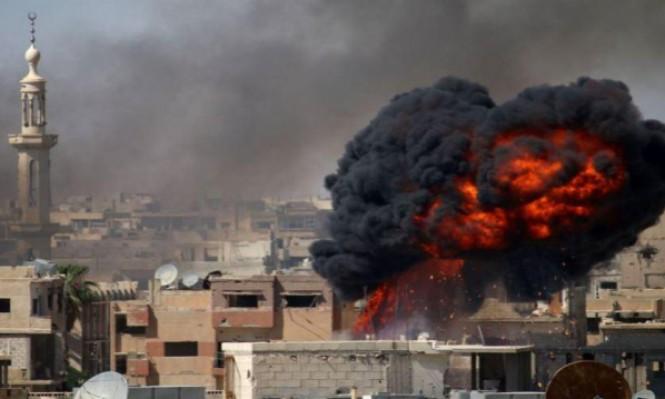 مجزرة روسية بريف درعا حصيلتها 22 مدنيا