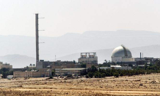 إسرائيل تحصن المفاعلات النووية تحسبا من هجمات صاروخية
