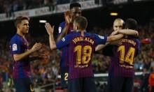 تشيلسي يكسر طموح برشلونة