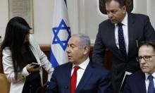 نتنياهو يبحث تقديم الانتخابات مع الكتل الحريدية