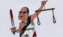 """شهادات موجعة حول الإعدامات في مصر... """"مجازر باسم القانون"""""""
