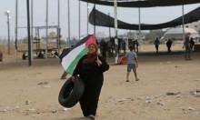 مسيرات العودة مستمرة في التجدد في غزة