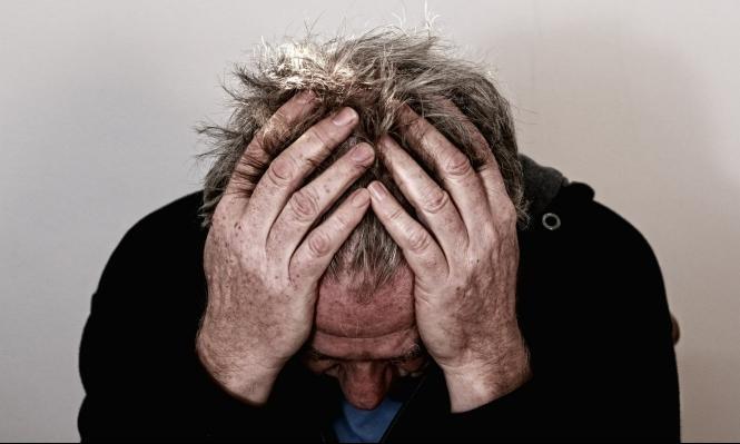 القيم الاجتماعية سبب علمي للاكتئاب في عالم رأسمالي