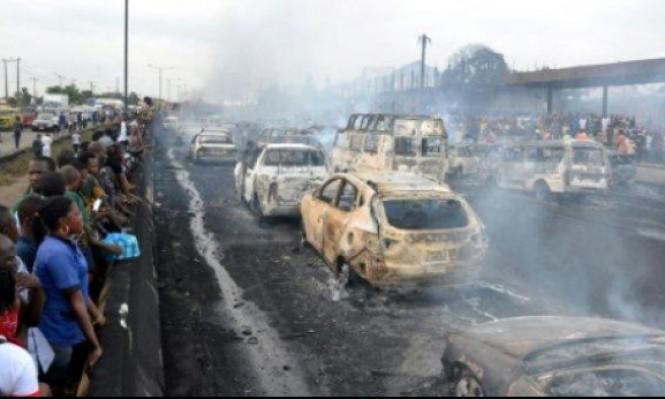نيجيريا: مصرع 9 أشخاص في انفجار شاحنة صهريج