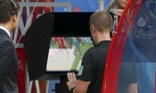 تأكيد نجاح تقنية الفيديو في المونديال الروسي رغم الانتقادات