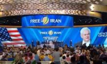 حليفان لترامب يدعمان تغيير النظام في إيران