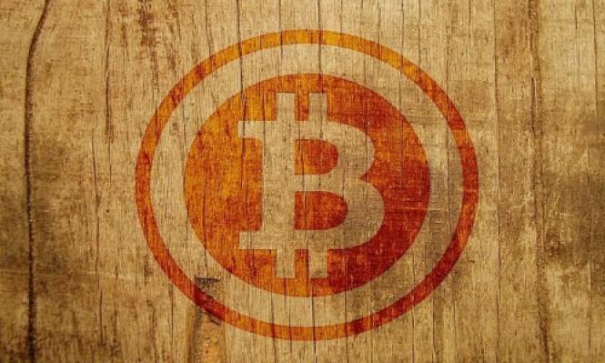 مؤسس فكرة العملات الرقمية المجهول قد يطلق كتابًا
